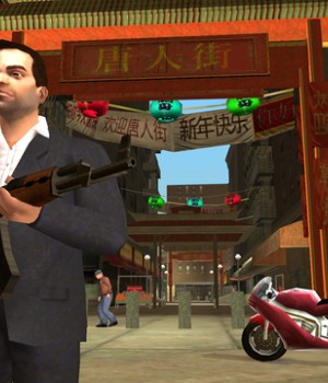 Grand Theft Auto: Liberty City Stories Ekran Görüntüleri - 3