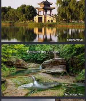 InterfaceLIFT Ekran Görüntüleri - 1