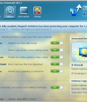 Kingsoft Antivirus Ekran Görüntüleri - 3