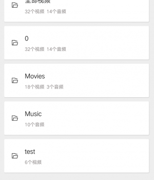 MoboPlayer Ekran Görüntüleri - 2