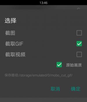 MoboPlayer Ekran Görüntüleri - 6