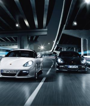 Porsche Teması Ekran Görüntüleri - 1