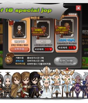 Sword Slash Ekran Görüntüleri - 2