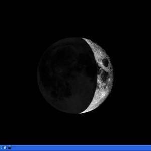 Alperen Ezan Programı Ekran Görüntüleri - 1