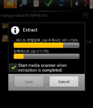 7Zipper Ekran Görüntüleri - 1
