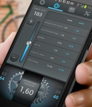Bike Gear Calculator Ekran Görüntüleri - 3