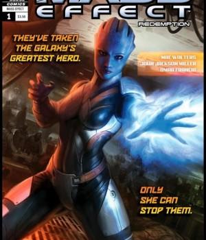 Dark Horse Comics Ekran Görüntüleri - 2