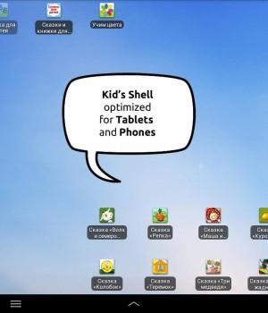 Kid's Shell Ekran Görüntüleri - 3