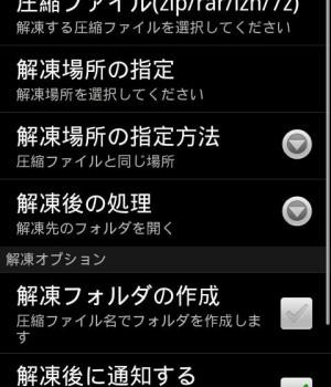 ZIP with Pass Ekran Görüntüleri - 3