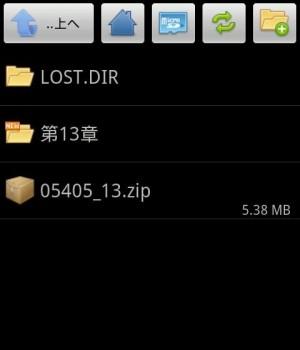 ZIP with Pass Ekran Görüntüleri - 1