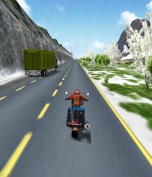 AE 3D Motor Ekran Görüntüleri - 2