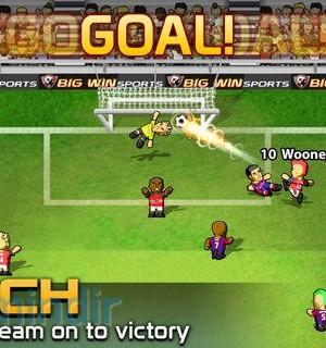 BIG WIN Soccer Ekran Görüntüleri - 8