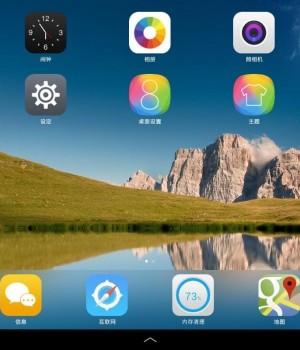 iOS 8 Launcher Ekran Görüntüleri - 4