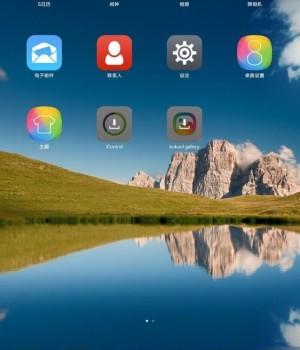 iOS 8 Launcher Ekran Görüntüleri - 3