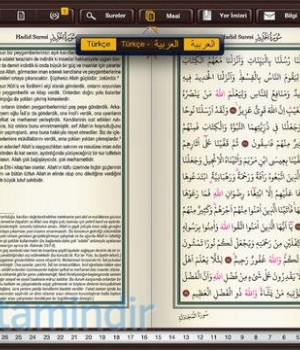 Kur'an-ı Kerim Ekran Görüntüleri - 1