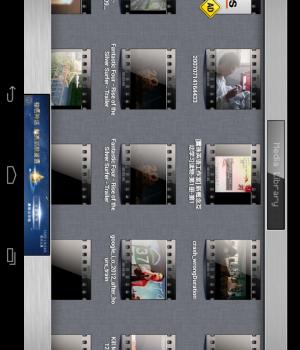 RockPlayer2 Ekran Görüntüleri - 3