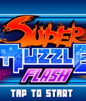 Super Muzzle Flash Ekran Görüntüleri - 2