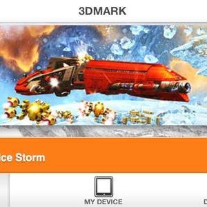 3DMark Ekran Görüntüleri - 3