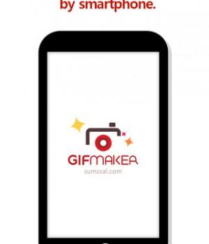 GIF Maker Ekran Görüntüleri - 5