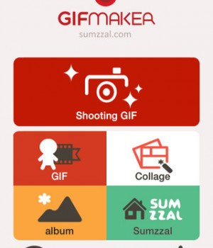 GIF Maker Ekran Görüntüleri - 4