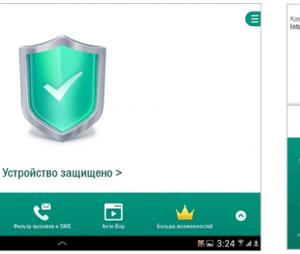 Kaspersky Internet Security for Android Ekran Görüntüleri - 1