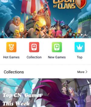 MoboPlay (APK) Ekran Görüntüleri - 1