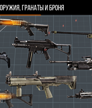 Modern Strike Online Ekran Görüntüleri - 4