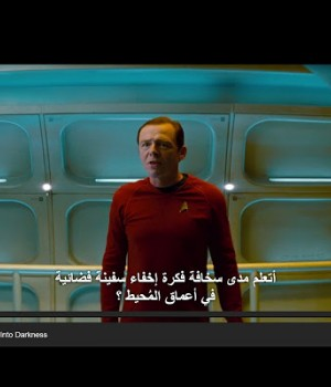 Super Netflix Ekran Görüntüleri - 1