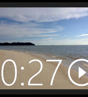 YouTube Upload Ekran Görüntüleri - 1