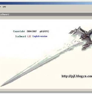 IceSword Ekran Görüntüleri - 2