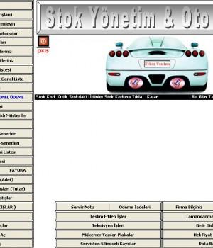 2007 Stok Yönetim  & Oto Servis Ekran Görüntüleri - 1