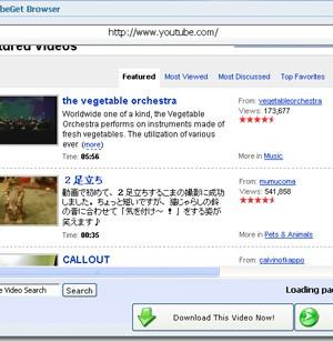 YouTubeGet Ekran Görüntüleri - 3