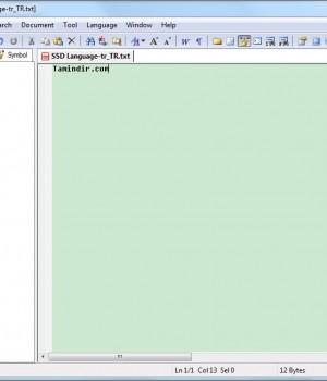 FlexEdit Ekran Görüntüleri - 1