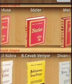 Risale-i Nur Okuma Ekran Görüntüleri - 3