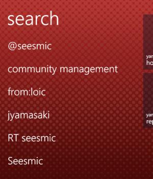 Seesmic Ekran Görüntüleri - 5