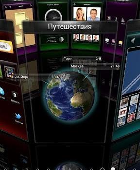 Yandex.Shell Ekran Görüntüleri - 6