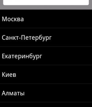 Yandex.Traffic Ekran Görüntüleri - 1