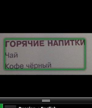 Google Goggles Ekran Görüntüleri - 2