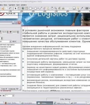 Scribus Ekran Görüntüleri - 4