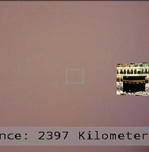AR Kıble Bulucu Ekran Görüntüleri - 2