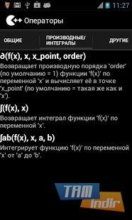 Calculator++ Ekran Görüntüleri - 2
