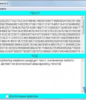 Enciphering Ekran Görüntüleri - 1