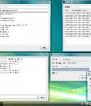 EZ Intranet Messenger Ekran Görüntüleri - 2