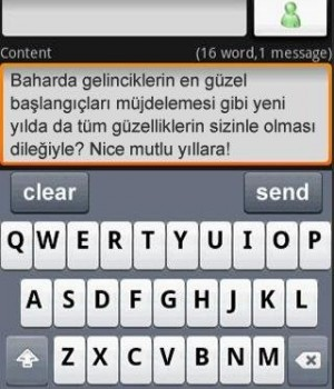 Hazır Mesajlar Ekran Görüntüleri - 1