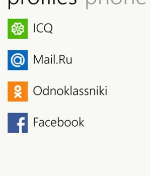 ICQ Ekran Görüntüleri - 3