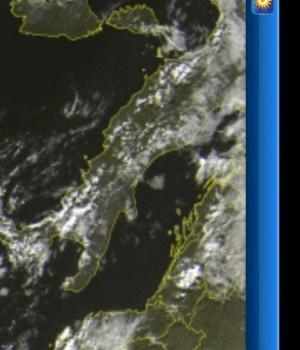 ilMeteo Weather Ekran Görüntüleri - 1