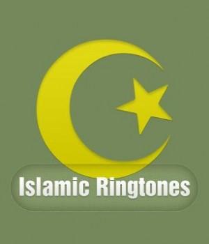 Islamic Ringtones Ekran Görüntüleri - 3