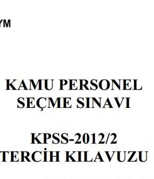 KPSS 2012/2 Tercih Kılavuzu Ekran Görüntüleri - 1