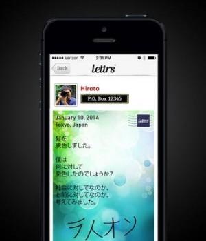 Lettrs Ekran Görüntüleri - 3