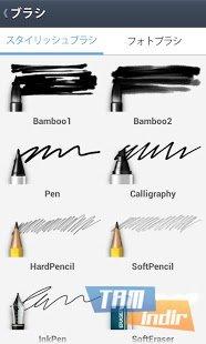 LINE Brush Ekran Görüntüleri - 1